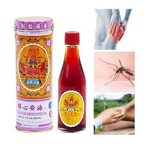 Image 2 - Po somme sur Po somme sur huile médicamenteuse pour douleurs musculaires/soulagement des douleurs articulaires (H) 30ml / 1o