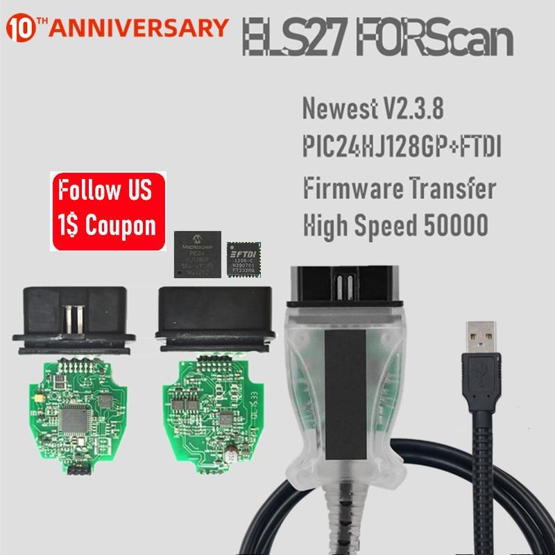 V2.3.8 ELS27 FORScan зеленая печатная плата PIC24HJ128GP + FTDI микрочип Многоязычная работает ELM327 & J2534 Pss-Thru для Mazda