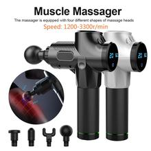 Hot Electric Muscle Massager Therapy Fascia Massage Gun Deep Vibration Muscle Relaxation Fitness Equipment Health Care Dropship