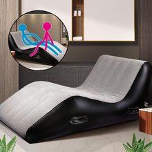 Oreiller de chaise gonflable, meuble sexuel, canapé à coin souple, jeux pour adultes, multifonctions, Positions Sexy, jouets sexuels pour Couples, femmes et hommes