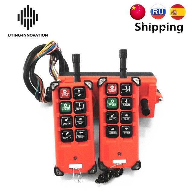 무료 배송 호이스트 크레인 8 채널 컨트롤러 2 송신기 1 수신기에 대한 산업용 무선 원격 제어 f21 e1b