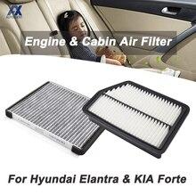 Części samochodowe silnik i filtr powietrza kabinowego 28113 2S000 Combo zestaw dla Hyundai Elantra Tucson Kia Sportage 2.4L 2011 2012 2013 2014 2015