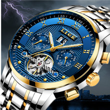LIGE Watches Men Top Brand Luxury Automatic Mechanical Watch Men Full