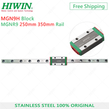 Carril lineal de 9mm para impresora 3D, MGN9 HIWIN, 250mm, 350mm, con MGN9H, carrito de bloques deslizantes para impresora 3D, Envío Gratis