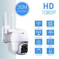 Kamera PTZ IP zewnętrzne wifi bezprzewodowa kamera do monitoringu 1080P 2MP wideo dwukierunkowe Audio 4X Zoom cyfrowy Alarm wykrywania podczerwieni IR