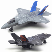 Airplane Model Toys Alloy ABS Simulation American Fighter F-16 F-35 Sound And Light Military Aircraft Model Toys For Boys