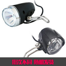 36v 48v electric scooter headlamp with horn super loud headlight