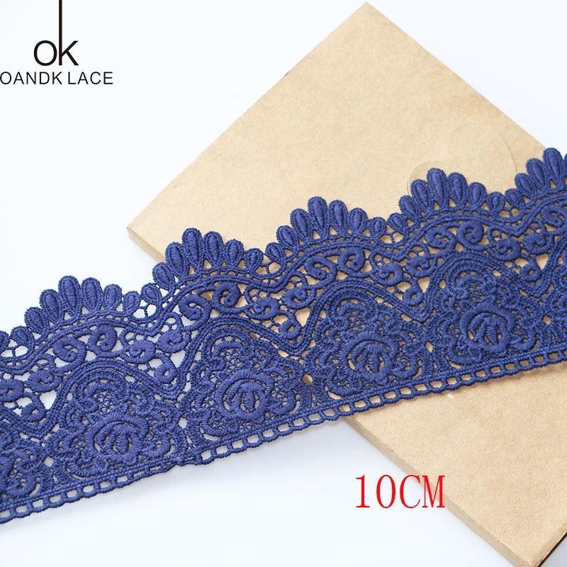 Декоративные края для одежды, 1 ярд, 10 см