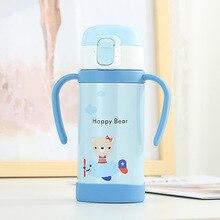 Бутылки для воды 304 из нержавеющей стали Вакуумная детская герметичная бутылка для воды с соломенной бутылка для воды agua garrafa Детские принадлежности для питья 32 мл распродажа