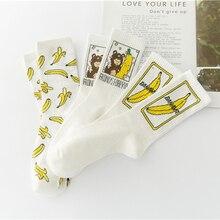 1Pair Cute Cartoon Fruit Print Banana Girls Kawaii Socks Korean Cotton Pattern Embroidery Pile Heap Funny