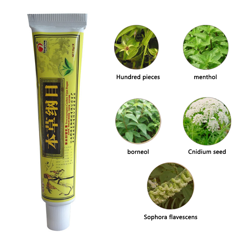 15g Psoriasis Cream For Dermatitis And Eczema Psoriasis Pruritus Psoriasis Ointment Herbal Creams