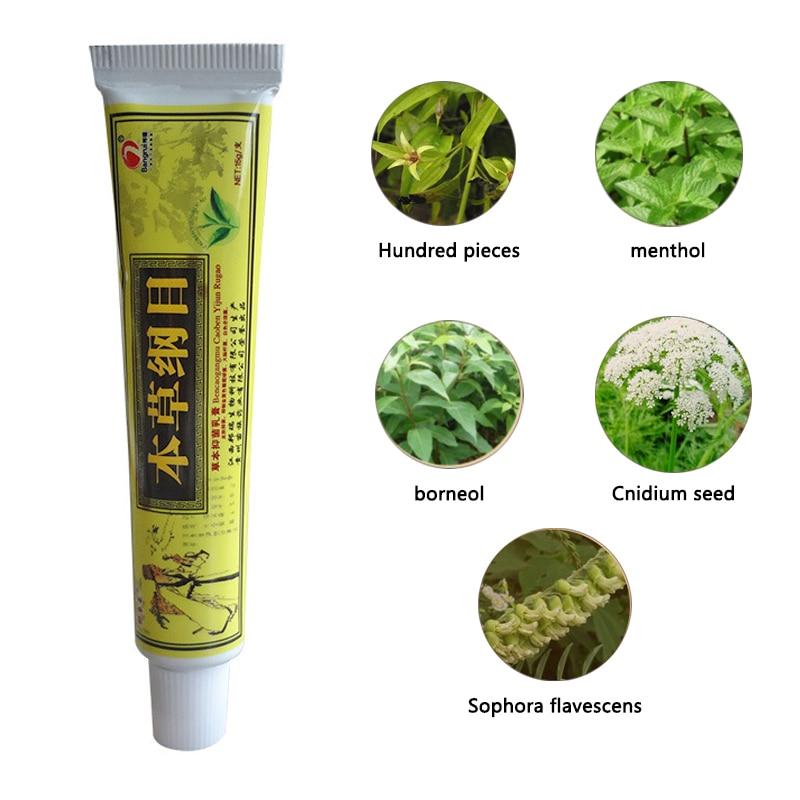 15g Psoriasis Cream For Dermatitis And Eczema Psoriasis Pruritus Psoriasis Ointment Herbal Creams