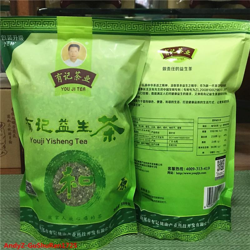Китайский Превосходный пребиотический чай YouJi YiSheng 2020, натуральный органический травяной чай для украшения кожи, заботы о здоровье, зеленая еда Смесители для бассейна      АлиЭкспресс