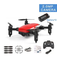 LF606 2 Batteries Drone sans caméra/0.3MP/720 P FPV quadrirotor pliable RC HD Altitude tenir Mini Drone RC hélicoptère(China)