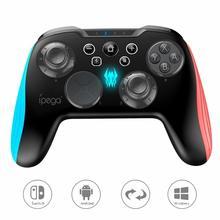 닌텐도 스위치 콘솔 블루투스 무선 컨트롤러 조이스틱 게임 패드 3D 변경 가능한 키 백라이트 터보 안드로이드 태블릿 PC 용