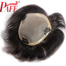 PAFF Brazilian Human Hair Toupee For Men Lace With NPU Human Hair Toupee Replacement System Natural Straight with Clips(China)