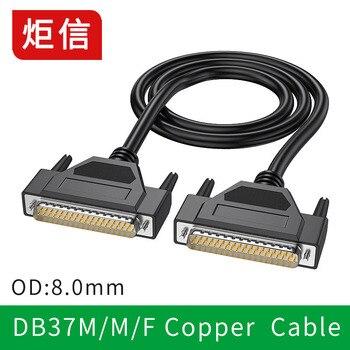 37pin prolunga maschio a femmina 37P cavo DB37 M/M calbe M/F porta seriale estendi cavo dati cavo stampante 1M 2M 3M 5M 10M