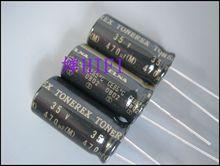 4PCS ELNA TONEREX 35V470UF 12.5X25MM לשדוד 470UF 35V מקלט אודיו קבלים 470 uf/ 35v שחור זהב