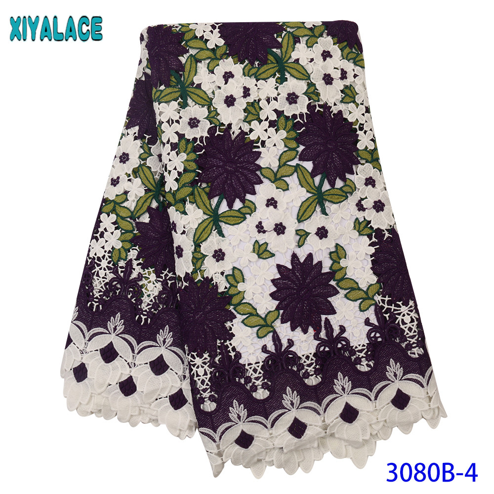 2019 Latest Guipure Lace Cord Lace African Cord Lace Fabric High Quality French Nigeria Embroidery Lace Fabric KS3080B