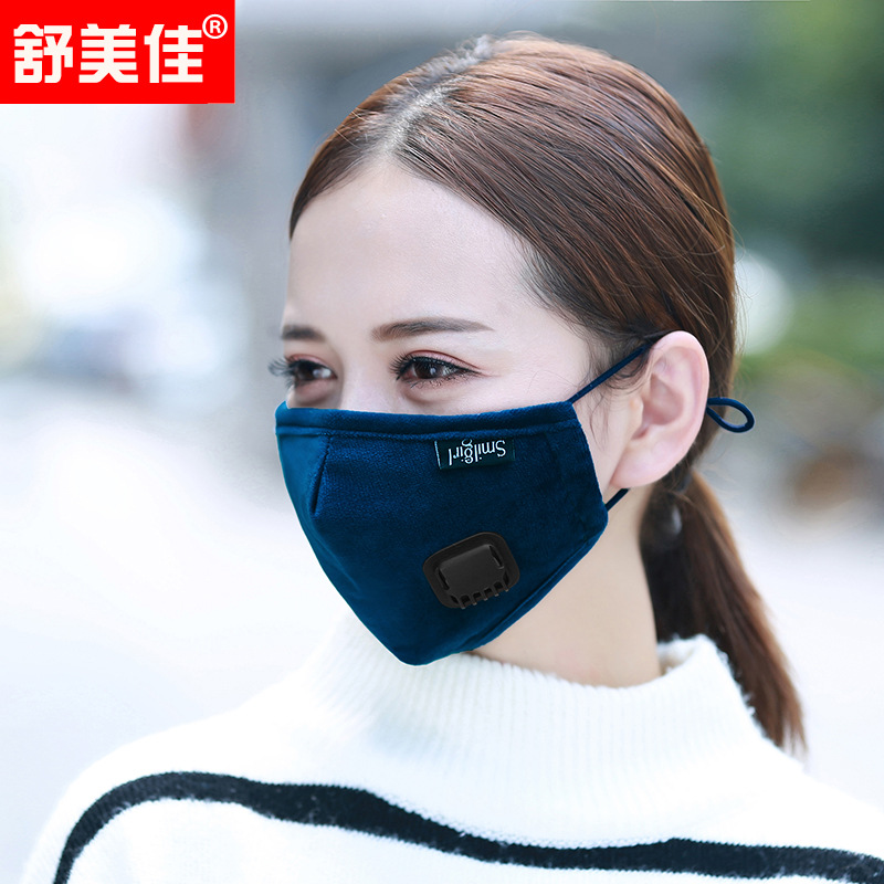 Autumn And Winter New Style Fog And Haze Warm PM2.5 Dust With Breather Valve Masks Stereo Cotton Activated Carbon Masks