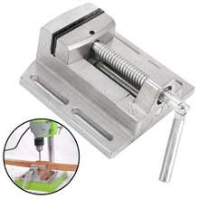25 дюймовый сверлильный пресс тиски фрезерный зажим инструмент