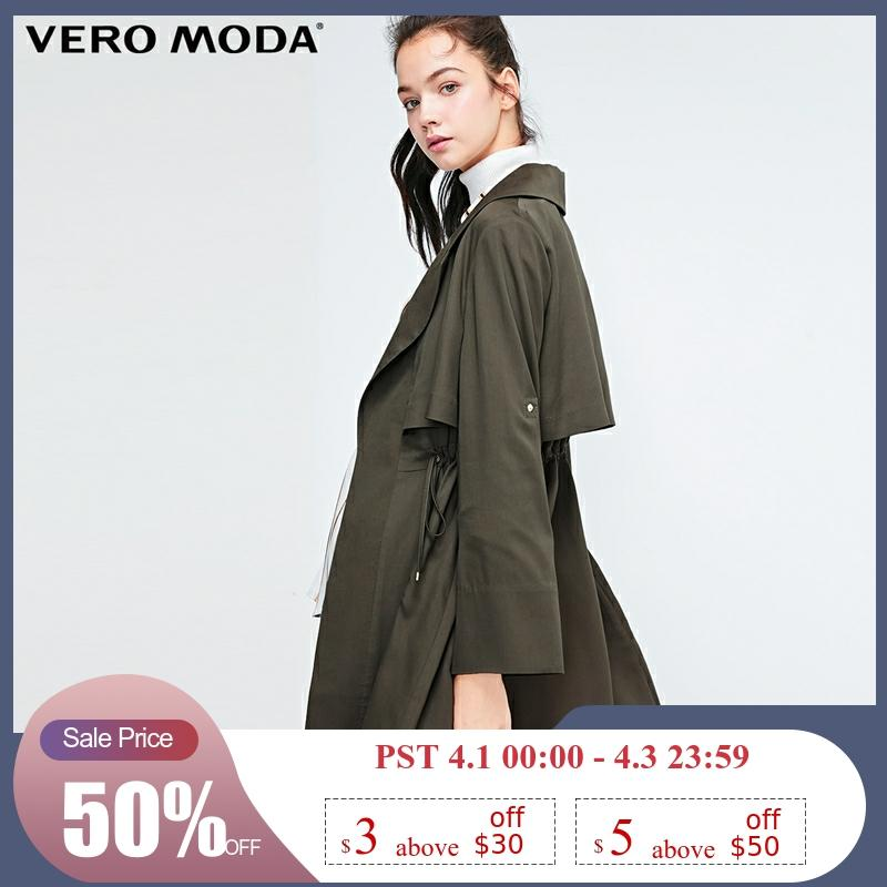 Vero Moda Women's Lace-up Two-way Sleeves Lapel Pure Trench Coat   318321517