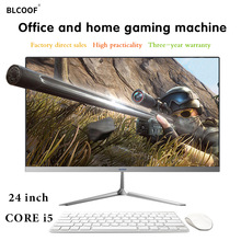 Corei5-4200 24 Inch  All-in-One PC Desktop Windows 10 Computer Display High Chromatic Game Screen with Keyboard Support wifi
