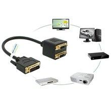 Адаптер DVI-D Штекерный двойной 2 DVI-I Женский видео Y сплиттер кабель адаптер VDX99