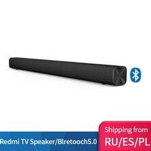 Новый Redmi беспроводной ТВ звуковой бар динамик беспроводной Bluetooth 5,0 аудио Bluetooth воспроизведение музыки для ПК театр ТВ для Xiaomi