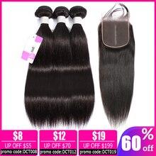 LEVITA straight hair bundles with closure Brazilian weave non-remy Peruvian 100%human