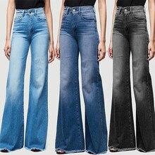Женские высокие приталенные с широкими штанинами джинсы из денима, тянущиеся узкие брюки длина джинсы тонкая на кнопках Карманы Брюки женские джинсы плюс размер