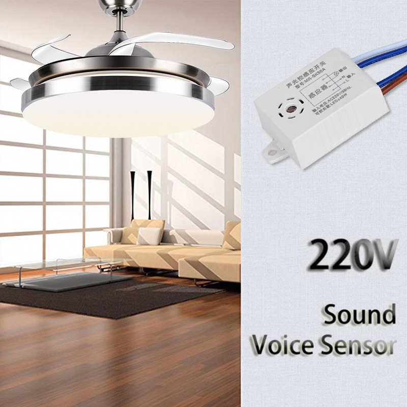 220V โมดูลเครื่องตรวจจับ LED Sound Light ดำเนินการ Voice SENSOR AUTO On Off เสียงอัจฉริยะ Voice SENSOR