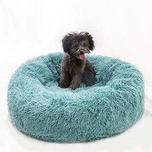 Lussuoso letto per cani in morbido peluche di forma rotonda sacco a pelo cuccia gatto cucciolo divano letto casa per animali inverno letti caldi cuscino Comfort superiore