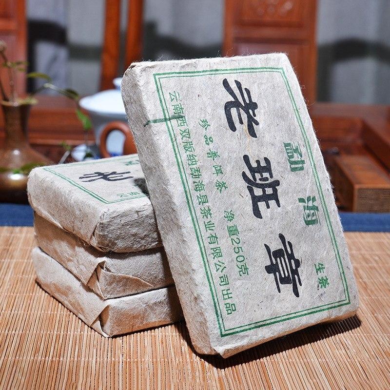 More Than 15 Years Pu'er Tea Chinese Yunnan Old Raw Pu'er 250g Health Care Pu'er Tea Brick For Weight Lose Tea China Tea