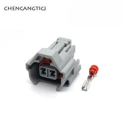 5 комплектов 2 Pin Way Nippon Sumitomo Denso Верхний разъем топливного инжектора 6189-0060 гнездовой разъем комплект для нового EFI чехол