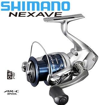Carrete de pesca SHIMANO NEXAVE 5,0: 1/5. 2:1/5,8: 1/6. 2:1 3 + 1BB 1000-C5000HG carrete de pesca giratorio AR-C carrete de agua de mar/agua dulce