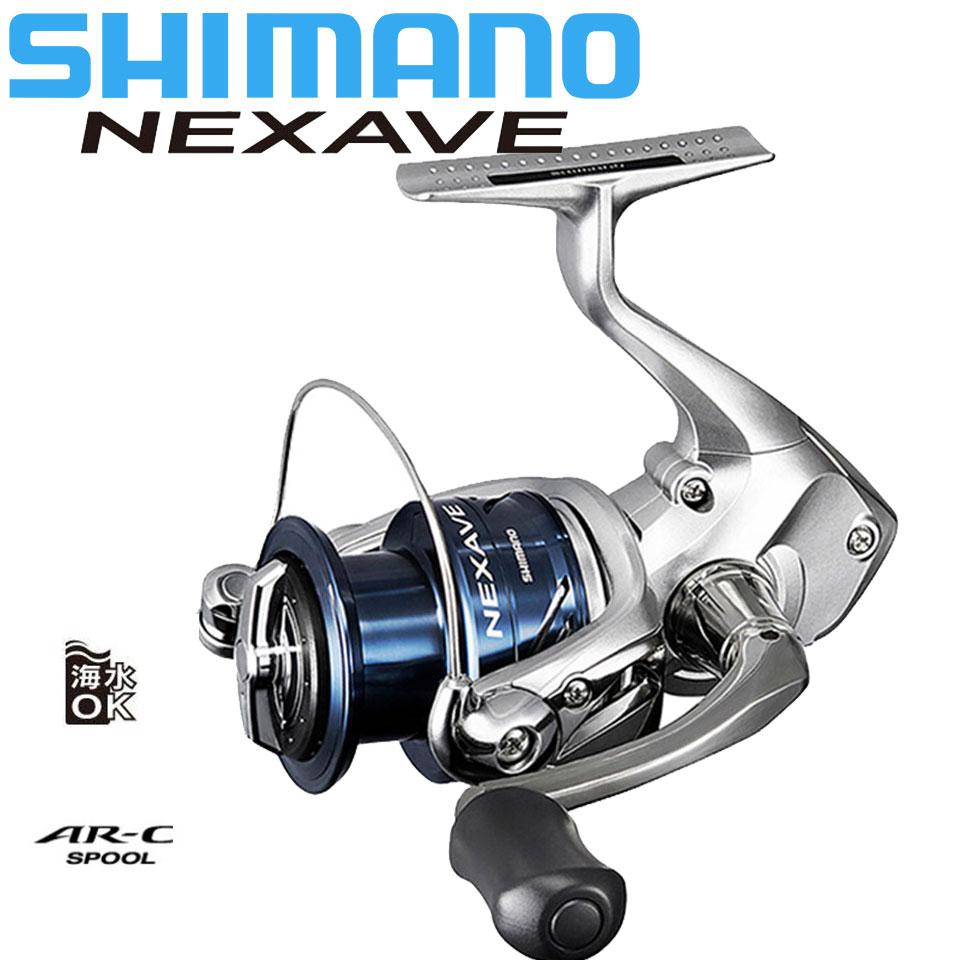 SHIMANO NEXAVE 낚시 릴 5.0: 1/5. 2:1/5.8: 1/6. 2:1 3 + 1BB 1000-C5000HG 스피닝 낚시 릴 AR-C 스풀 바닷물/담수