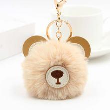 Модные милые брелоки trje с медвежьими шариками для девочек