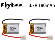 3.7 V 180 mAh bateria Lipo dla Syma S109G S111G MJXRC X900 X901 akumulator helikoptera 3.7 V 180 mAH 651730 dla M3 helikopter RC 2 sztuk