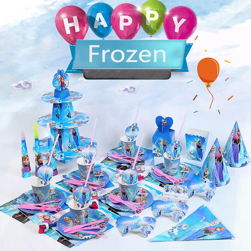Frozen Aisha Queen Children's Birthday Party Christmas Props Decoration Set  Kids Toy For Children Gift
