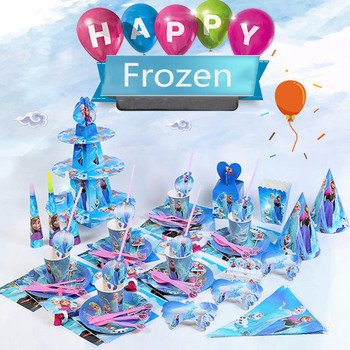Frozen Aisha Queen Children's Birthday Party Christmas Props Decoration Set  kids Toy for children gift