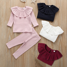 4 Color Girls Suit Autumn Baby Girls Solid Tracksuit Cotton