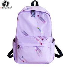 Fashion Preppy Style School Bags for Girls Student Book Bag Large Backpack Shoulder Bag Waterproof Nylon Backpack for Women New new limited quantity men and women colorful plaid mosaic backpack rainbow magic cube double shoulder bag school book bags