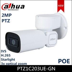 Камера Dahua PTZ, инфракрасная сетевая камера с поддержкой PoE H.265 IVS, 3 шт., 2-мегапиксельная, 3-кратный оптический зум, поддержка IP