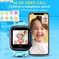 2020 Y95 4G Детские Смарт-часы HD видео чат вызов с AI оплаты Wi-Fi gps позиционирования Смарт-часы для детей студентов