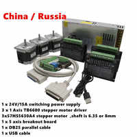 3Axis Kit 3 pcs TB6600 4A stepper motor driver + Nema23 DC motor 57HS5630A4/D8+ 5 axis interface board+ power supply for CNC
