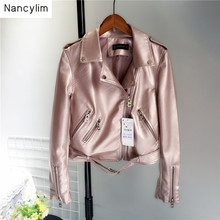 Women Metal Bright Leather Jacket Locomotive Short Lady Slim Jackets Spring Autumn Faux Coat