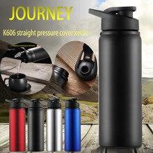 Портативная Спортивная бутылка из нержавеющей стали, прямая бутылка для напитков, для велосипеда, для путешествий, холодный чайник, горячая Прямая поставка, натуральная бутылка для воды, колба