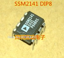 5 шт/лот ssm2141 ssm2141p dip 8