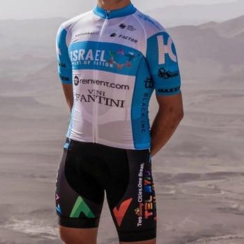 ¡Novedad de 2020! Camiseta de entrenamiento oficial de la Academia de Israel, pantalones cortos de verano personalizados para hombre, conjunto maillot de ciclismo, kit de manga corta para exteriores